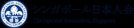 Japanese Association Singapore