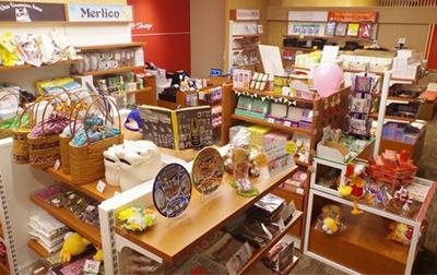 Rurubu Gift Shop @ Takashimaya S.C.