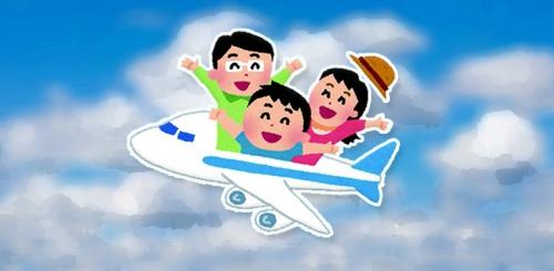 ANA /JALのマイルを日本人会商品券 (バウチャー)と交換